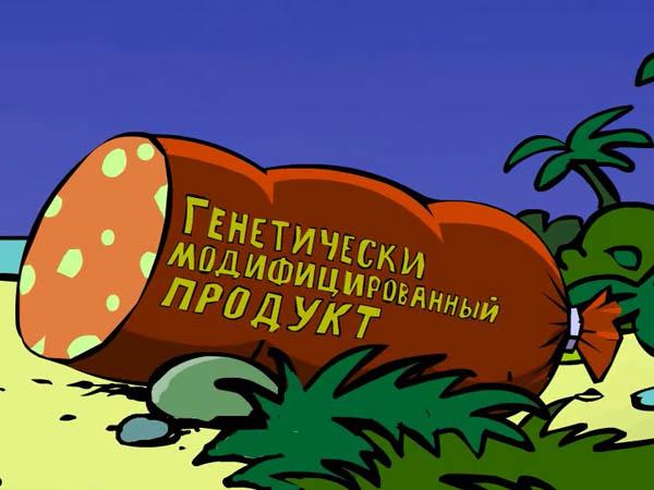 кадр из ролика о гмп
