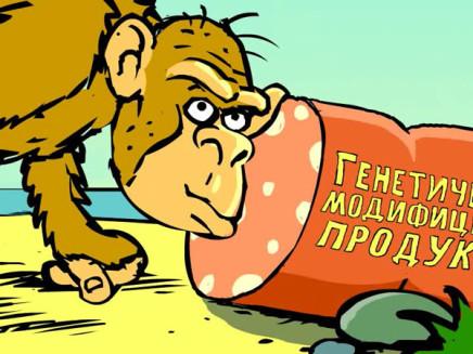 колбаса и обезьяна